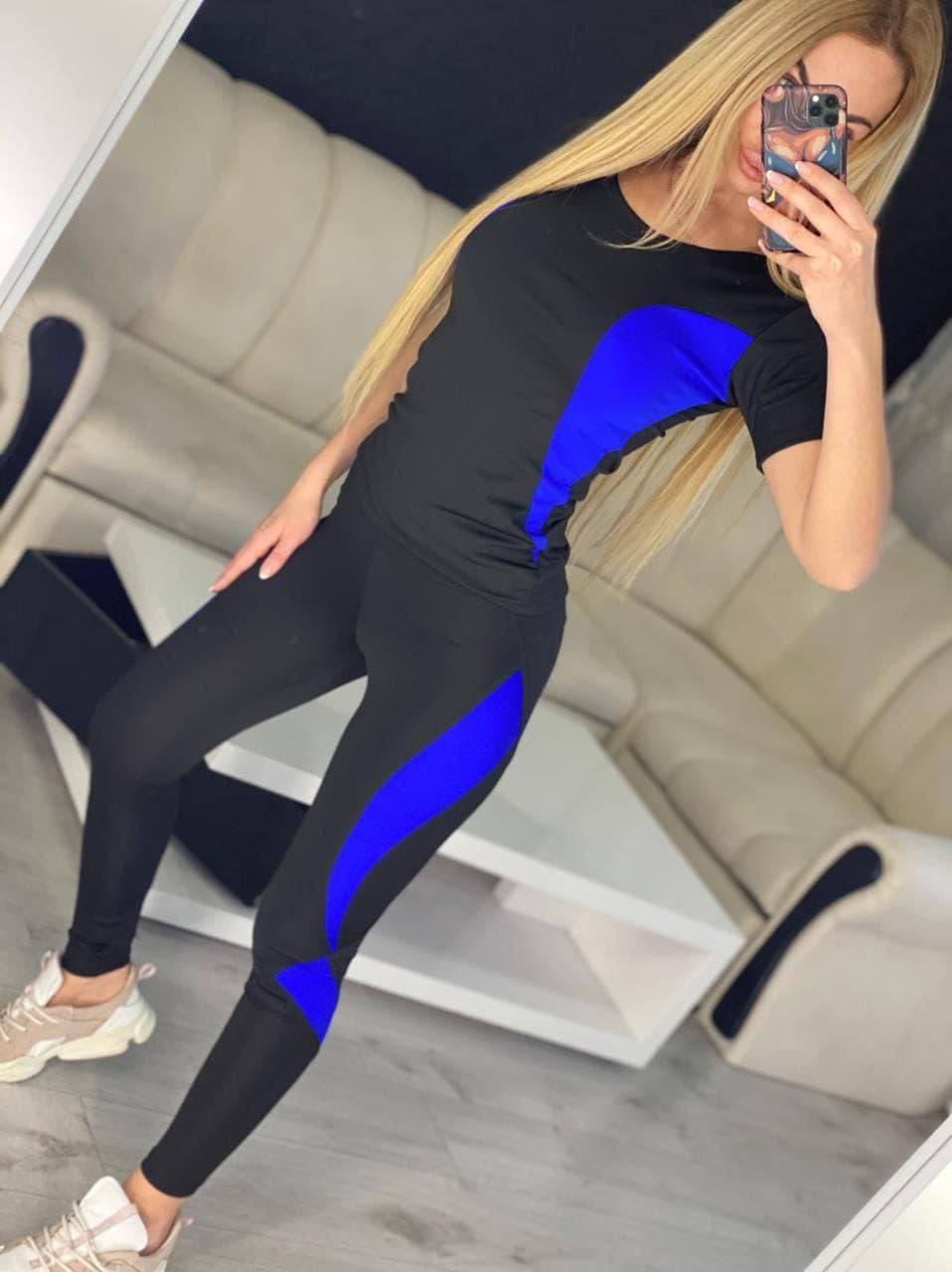 Костюм женский  черный с синими вставками
