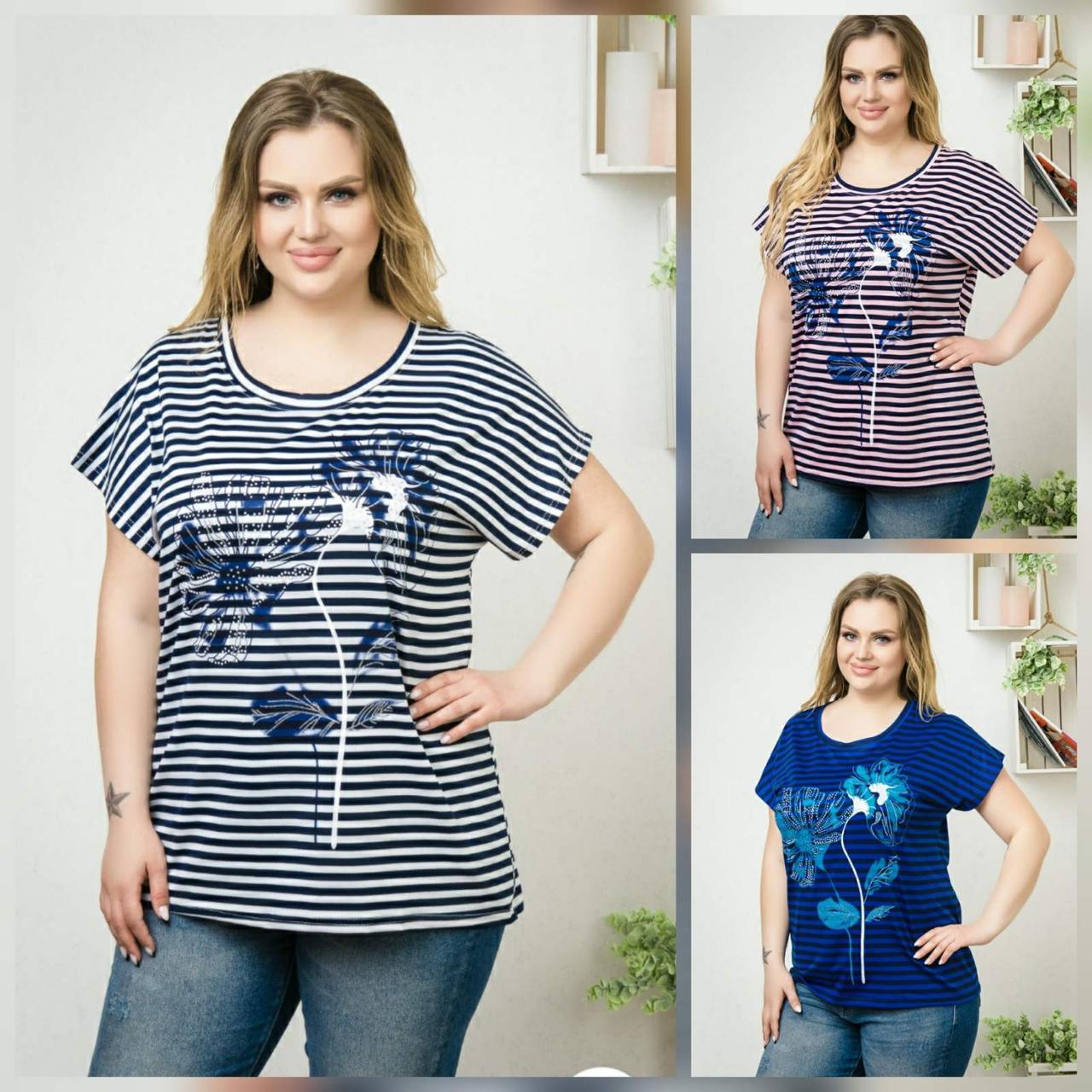 Жіночі футболки великих розмірів оптом