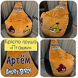 Крісло-груша Пуфіки безкаркасні з логотипами, фото 4