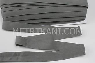Эластичная бейка-стрейч серого цвета, ширина 20 мм КБ-18