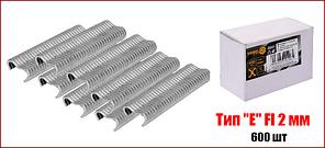 """Скобы для стягивания ограждающей сетки VOREL тип """"Е"""" FI 2 мм до щипцов 49840, пак. 600 шт"""