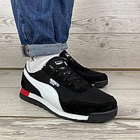 Мужские кроссовки Puma Jogger демисезонные чёрные кросовки с белой подошвой пума джугер на шнурках