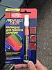 Карандаш для ремонта царапин DuPont™ Pro-Fusion Color