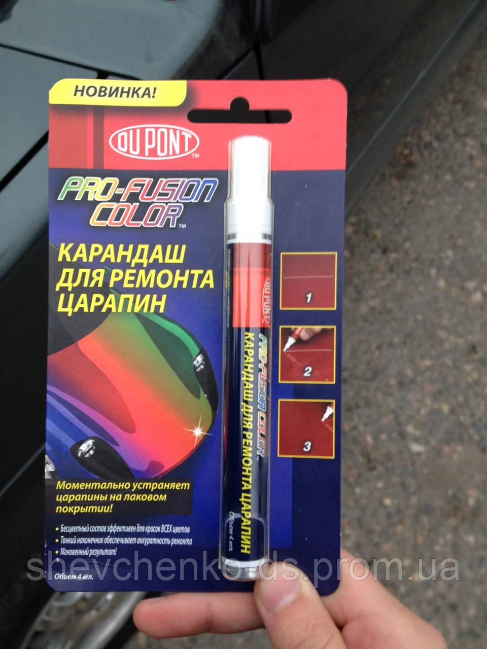 Карандаш для ремонта царапин DuPont™ Pro-Fusion Color - ЧП Шевченко в Днепропетровской области