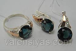Женские серебряные украшения - серьги и кольцо, фото 2