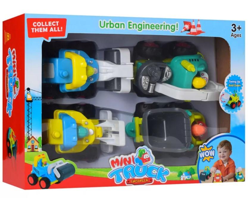 Набор игрушечных машинок 166-1