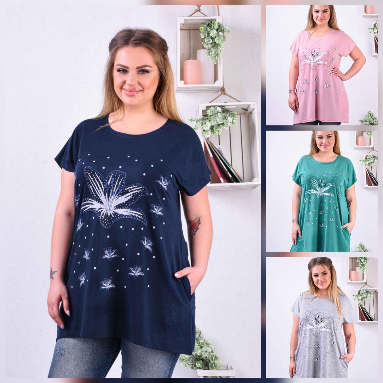 Жіночі футболки подовжені оптом