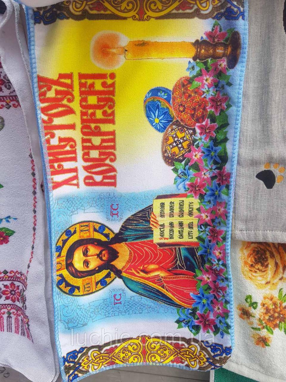 Великодні рушники на Великдень 25*50 см в уп. 24 шт
