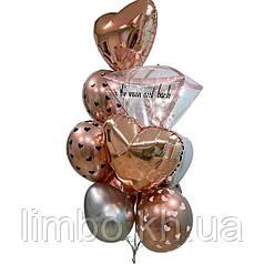 Воздушные шарики на день рождения для девушкие в розовом золоте