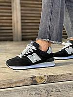 Кроссовки женские New Balance черные. Стильные женские кроссовки Нью Беленс черного цвета.