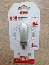 Флешка XO 64Gb U50 Type-C OTG