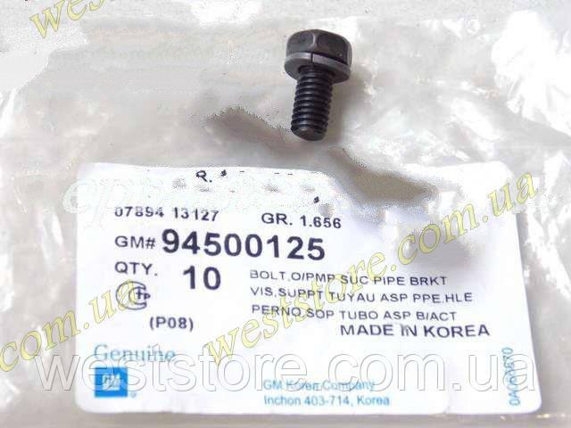 Болт крепления маслоприёмной трубки маслозаборника Ланос Lanos GM 94500125