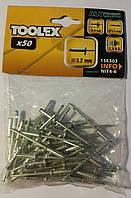 Заклёпки алюминиевые вытяжные 3,2x12,0