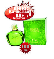 Christian Dior Tendre Poison Хорватия Люкс качество АА++ Кристиан Диор Тендер Пуазон