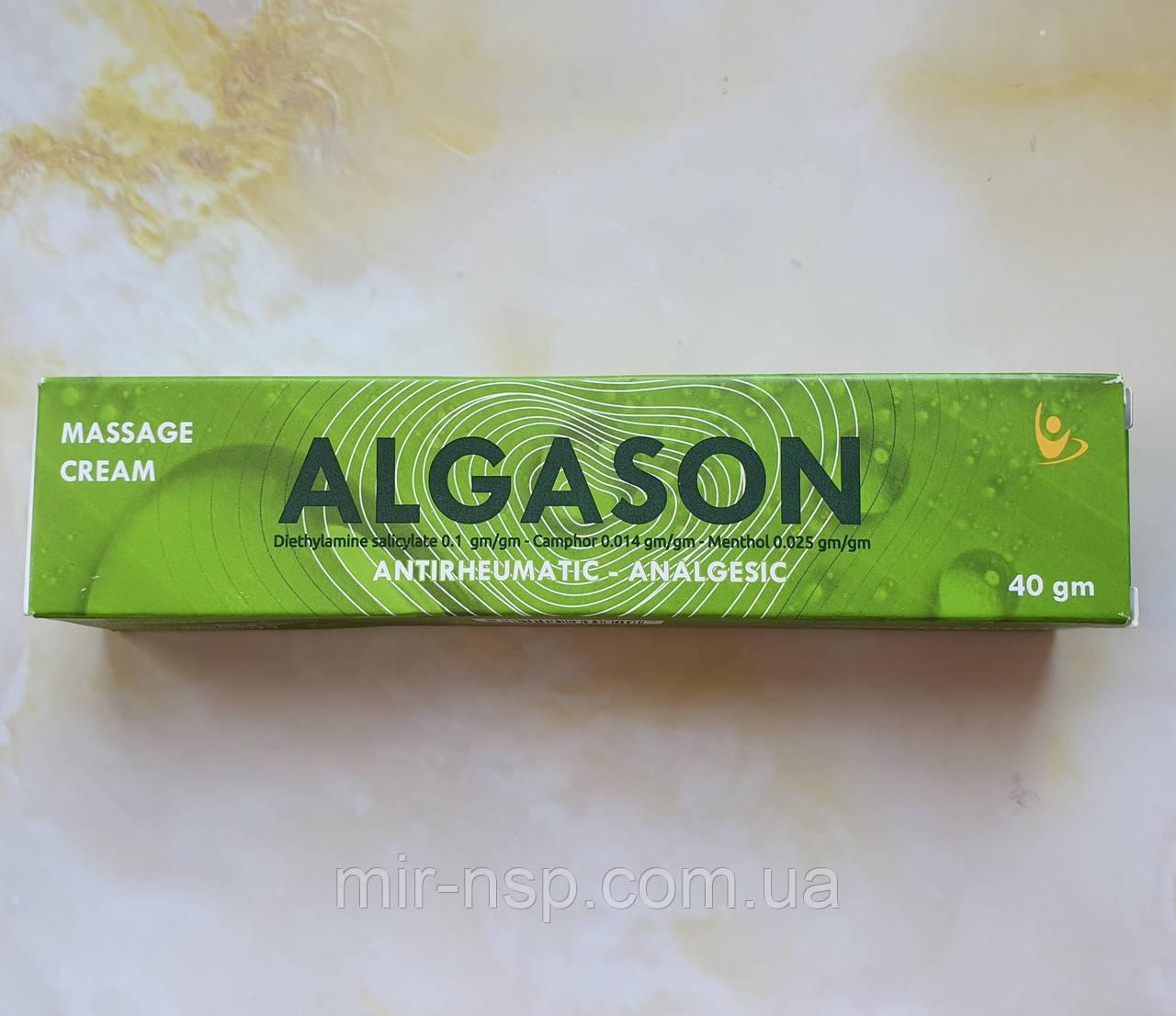 Алгасон Algason знеболюючий крем 40г Єгипет