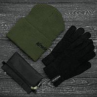Мужская   Женская шапка Intruder хаки зимняя small logo + перчатки черные, зимний комплект + ПОДАРОК
