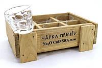 Чарка гранена п'ятому яна Nisha Decor 40 мл ND015