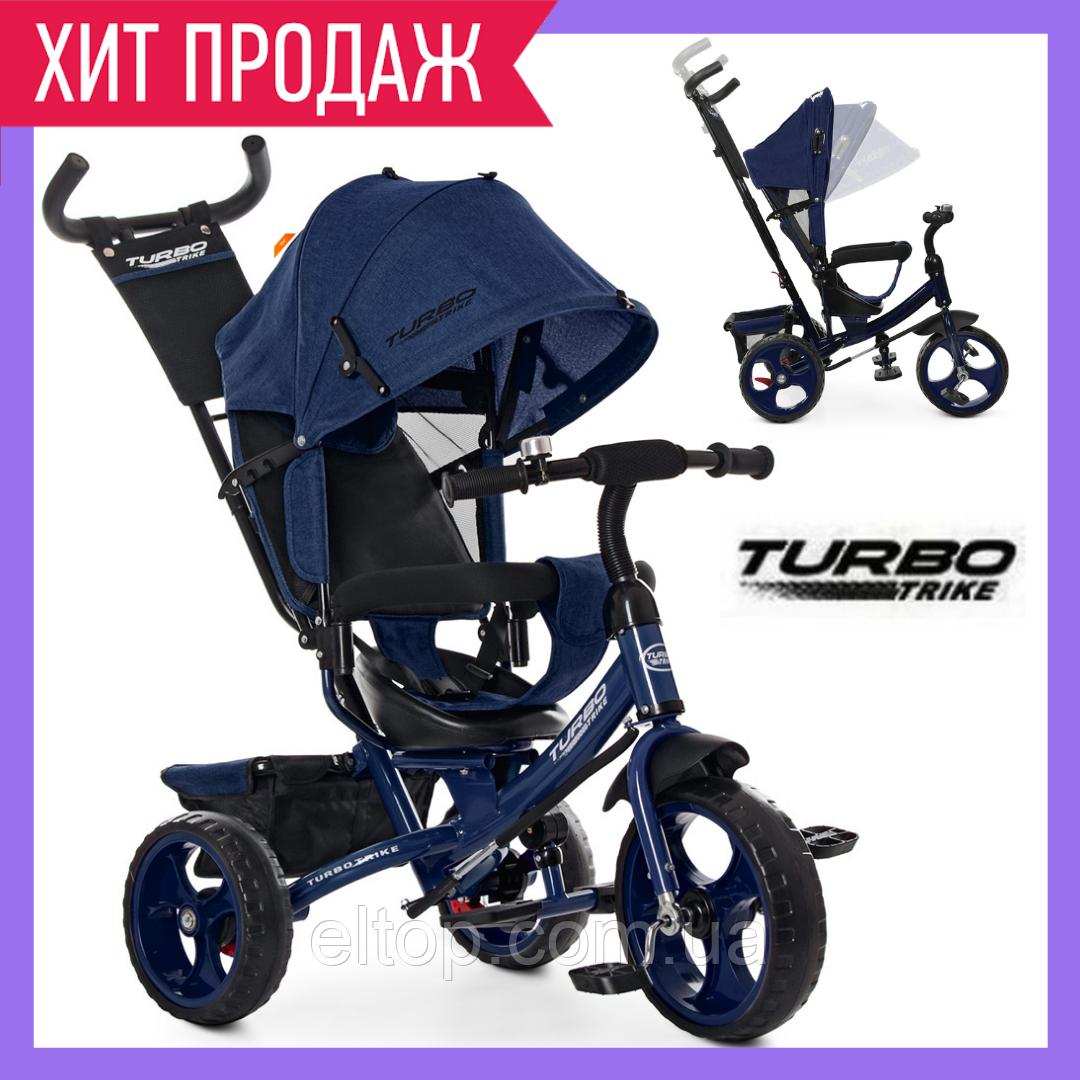 Детский трехколесный велосипед с родительской ручкой Turbo Trike Велосипед коляска с откидной спинкой Синий