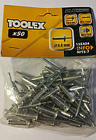 Заклёпки алюминиевые вытяжные 4,0x16,0