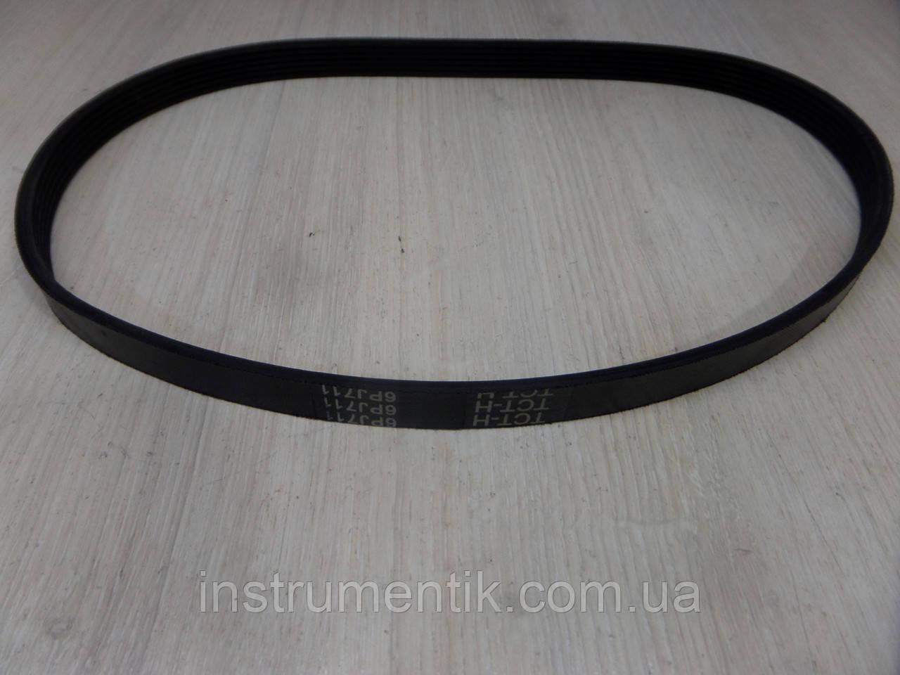 Ремінь до бетонозмішувача Agrimotor 130, 155, 190 л (номер 8PJ711) доставка по Україні
