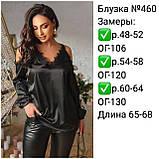 Блуза жіноча, фото 4