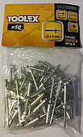 Заклёпки алюминиевые вытяжные 4,0x18,0