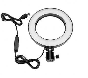 Лампа кільцева світлодіодна 16см Ring Fill Light з тримачем №7325