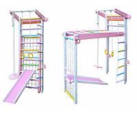Складной спортивный комплекс для девочек 225 см