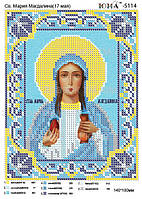 Схема для вышивки бисером на атласе Св. Мария Магдалина