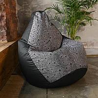 Кресло мешок Груша Оксфорд Принт XXL 150х100 Большой Звезды Черно-белые, бескаркасное кресло пуфик