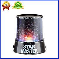 "Ночник "" Star Master""   Звездное небо адаптор+USB"