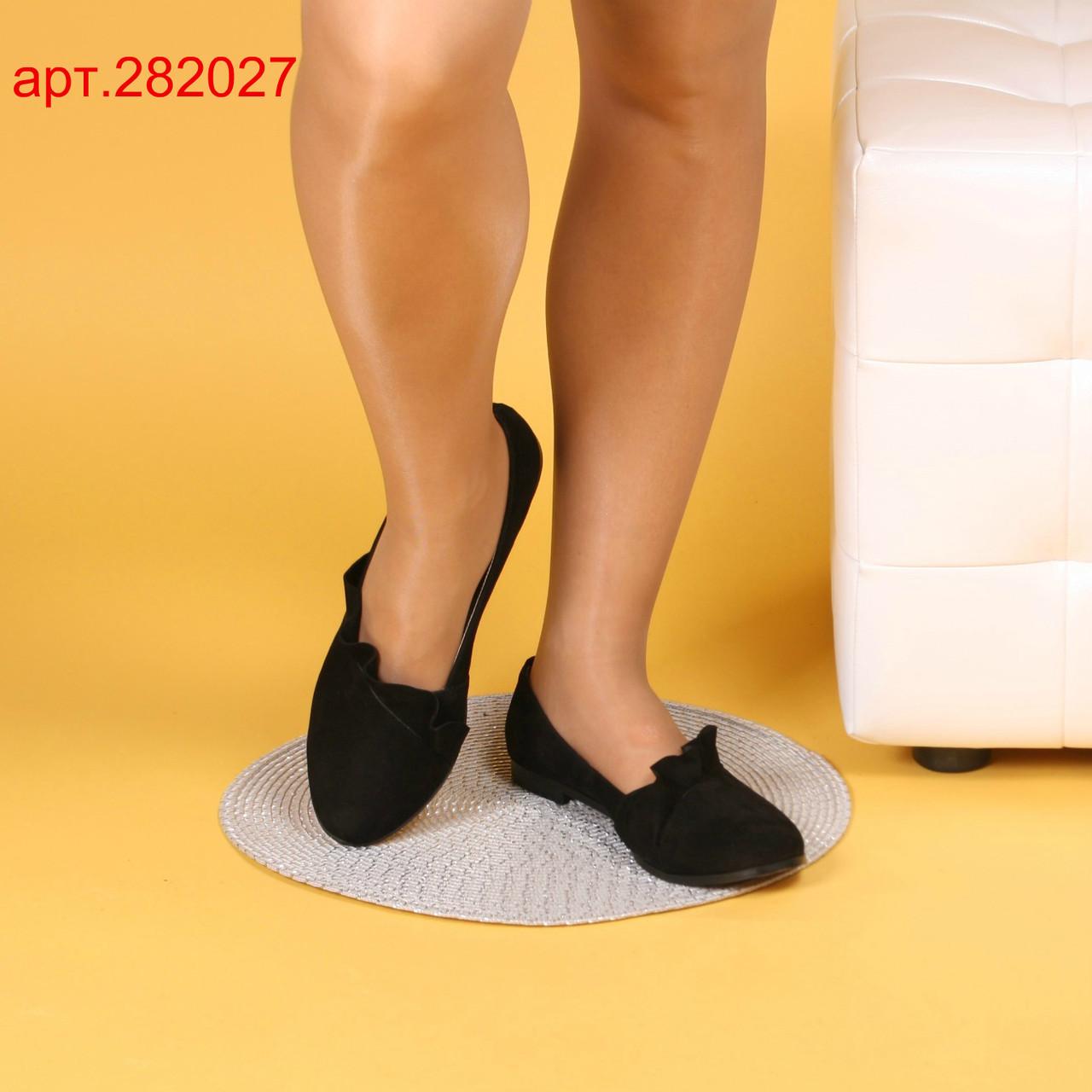 Жіночі замшеві легкі туфлі. Колір будь-який під замовлення