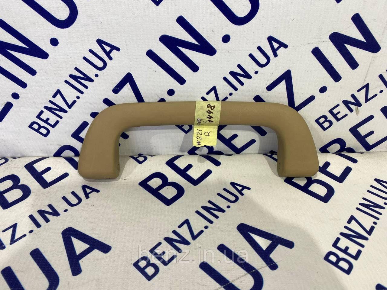 Ручки передні Mercedes W221 A2218101551