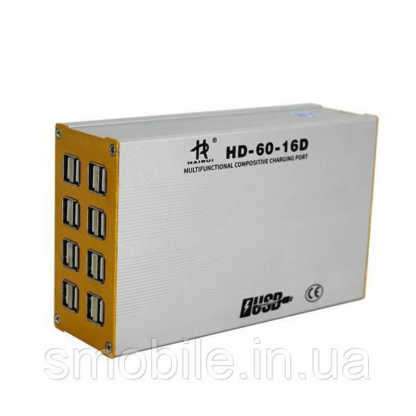 Обладнання Зарядний пристрій HD-60-16D (16 USB портів, 12A)