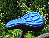 Чехол нсиликоновый на велосипедное сиденье Velos Синий 280 * 170мм
