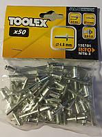 Заклёпки алюминиевые вытяжные 4,8x8,0