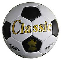 М'яч  футбольний шкіряний Classic FB-0045