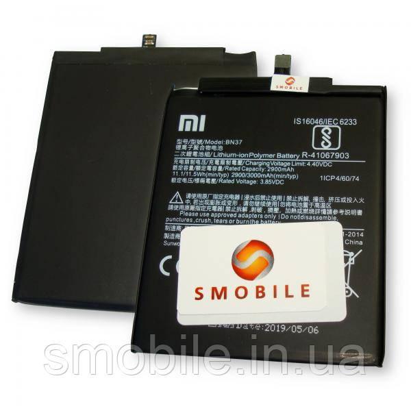 Аккумуляторная батарея Xiaomi BN37 Redmi 6 / Redmi 6A
