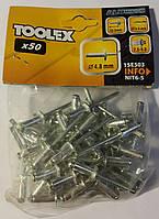 Заклёпки алюминиевые вытяжные 4,8x12,50