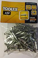 Заклёпки алюминиевые вытяжные 4,8x14,50