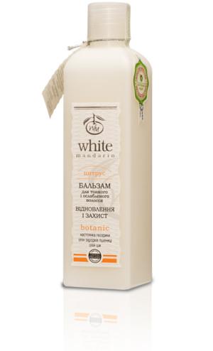 Органічний бальзам для сухого і пошкодженого волосся з маслом ши та зародками пшениці White Mandarin, 250 мл