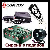 Сигнализация на авто с односторонней связью Convoy xs-4