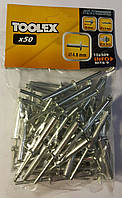 Заклёпки алюминиевые вытяжные 4,8x28,00