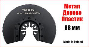 Насадка по дереву та металу на реноватор Yato YT-34680