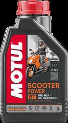Моторне масло MOTUL SCOOTER POWER Ester FD 2T (1L)