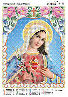 Схема для вышивки бисером Непорочное сердце Марии