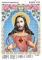 Схема для вышивки бисером Непорочное сердце Иисуса