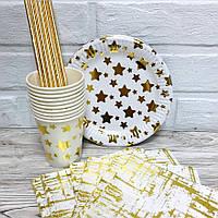 """Набор одноразовой посуды для праздника """"Золотые звёздочки"""" на 10 персон, фото 1"""