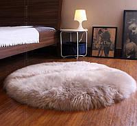 Шикарные ковры из новозеландских, серо кофейных овечьих шкурок под заказ