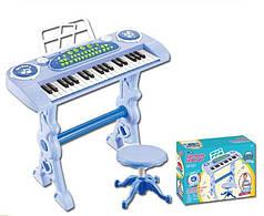 Синтезатор Limo Toy BB383BD синий